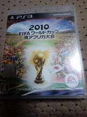 2010 FIFAワールドカップ南アフリカ大会