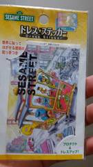 新品★「セサミストリート」非接触型ICカードのドレスアップに!