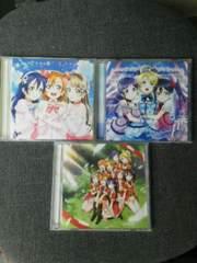 ラブライブ!CD3枚詰め合わせ福袋