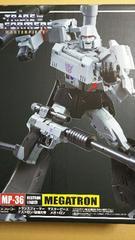 マスターピースメガトロン トランスフォーマーMP-36