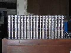 うしおととら ワイド版全18巻