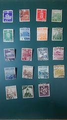 第一次昭和【使用済普通切手】19種完