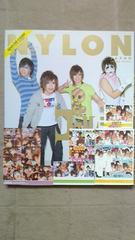 雑誌NYLON2014年2月号★ゴールデンボンバー★プリクラシール 金爆 ナイロン