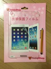iPad mini クリアカバー+保護フィルム+タッチペン
