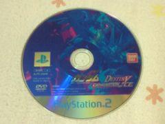 PS2 機動戦士ガンダムSEED DESTINY GENERATION of C.E. ケース無し