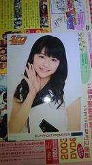金澤朋子公式生写真