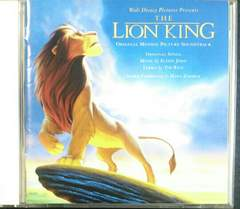 (CD)「ライオンキング」オリジナルモーションピクチャーサウンドトラック☆エルトンジョン♪