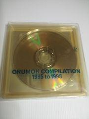 ORUMOK COMPILATION 1995 to 1998小室哲哉送料込み