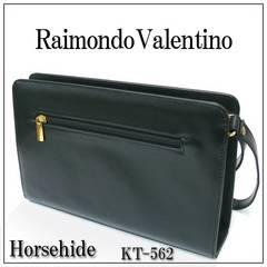 RaimondoValentinoホースハイドセカンドバッグKT-562