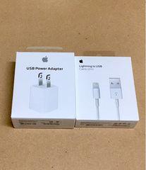 純正iPhone ケーブル2m+5W USB電源アダプター(限定価格)