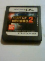 シリーズ3作セットDS&3DS[ゲームセンターCX:有野の挑戦状]1*2*3