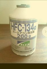 ★4本セット!エアコン.クーラーガス冷媒★  HFC134a(200g)