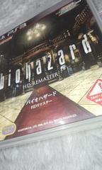 PS3☆バイオハザード HDリマスター☆