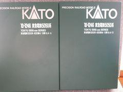 KATO「10-1246 東急電鉄5050系10両セット」(60)