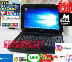 ブラック☆FMV-MH30☆高速SSD搭載☆最新Windows10搭載☆