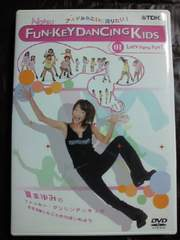 AKB48 振付け 夏まゆみ ファンキー ダンシング キッズ CD DVD 01 ダンス