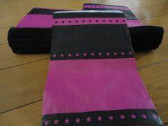 【小】 2トンデザインまちなし紙袋 100枚