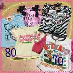 女の子夏服5枚セット70.80