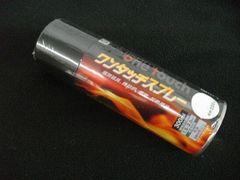 (95B)オキツモ耐熱つやあり赤CB400DCBX550FCB750FCB250N