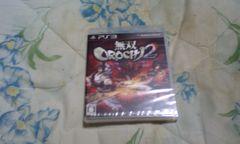 【新品PS3】無双オロチ2 無双OROCHI 2