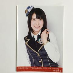 AKB48 B.L.T VISUAL BOOK 特典 仲谷明香 生写真