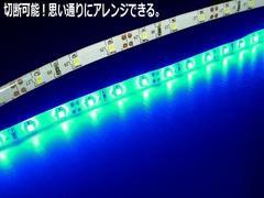 激安!ロング防水5M青LEDテープラ/アンダーライト