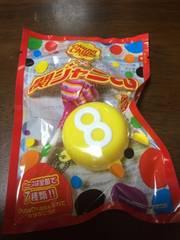 関ジャニ∞×セブン★チュッパチャプスケース黄色★錦戸亮