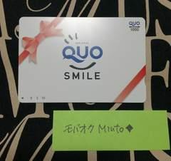 QUOカード1000円分QUOスマイルレッド◆モバペイ印紙切手歓迎