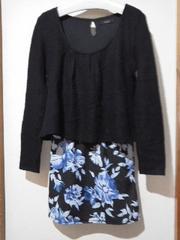 リエンダ花柄スカートに黒のセーターがドッキングしたワンピース/送料500円