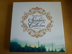 CD+DVD BOX 倉木麻衣 Symphonic Collection in Moscow