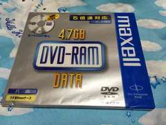 未開封*maxell*DVD-RAM*5倍速対応*繰り返し記録用