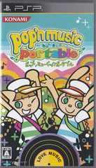 ポップンミュージック ポータブル