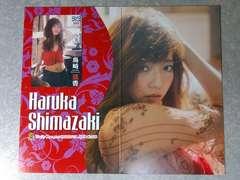 ◆元AKB48島崎遥香QUOカード台紙付き�B