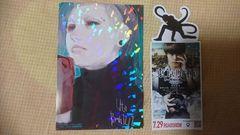 東京喰種 twittery画展 特典 限定 イラストカード ポストカード ウタ しおり