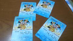 ディズニー リゾートライン 使用済み チケット 4枚