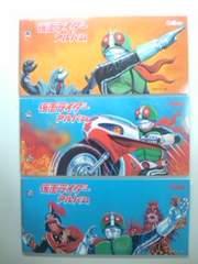 2003カルビ/第3期復刻アルバム3冊非売品ふ