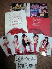 ☆生写真5枚☆付即決○送料無料○初回版激安美品AKB48/西武ドーム