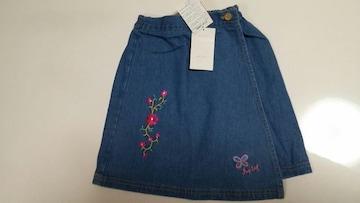 【新品タグ付】PUP EYE130�pラップスカート