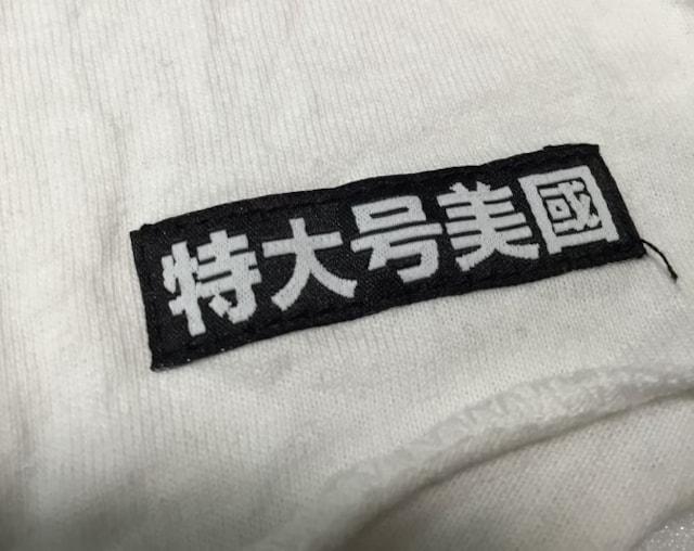 XLARGE エクストララージ 7分丈Tシャツ M < ブランドの