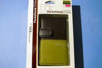 ●新品●ポケットブックDS Lite モカ★