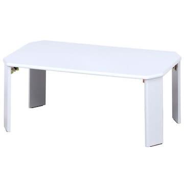 UVローテーブル ルーチェ 幅90cm ホワイト