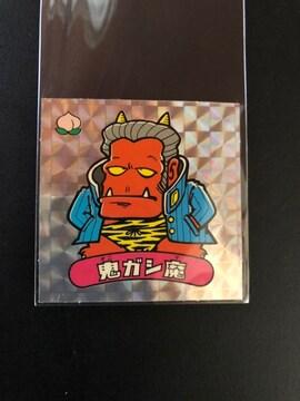 ロッテひかり伝2/悪魔-1・鬼ガシ魔