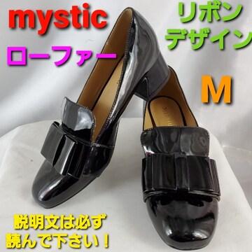 送料込み★ミスティック★リボンデザイン!ローファー★38★
