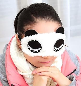 B30c アイマスク パンダ まつげ おやすみ ふわふわ 安眠 送料込