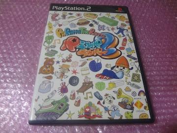堀!!!PS2 パラッパラッパー2
