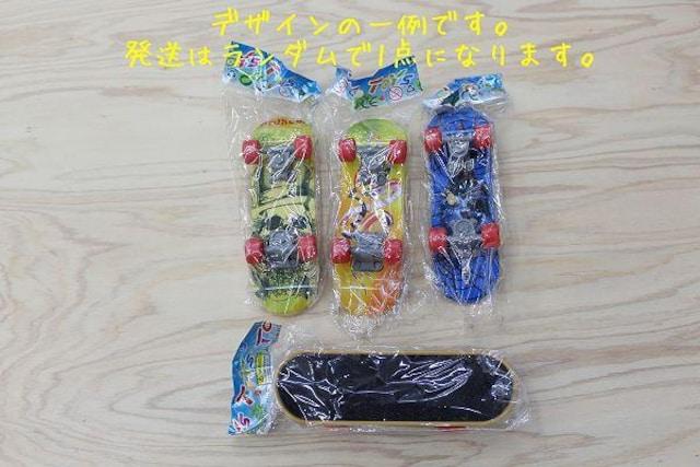 鳥さん用 スケートボード オウム インコ おもちゃ 1/BY5 < ペット/手芸/園芸の