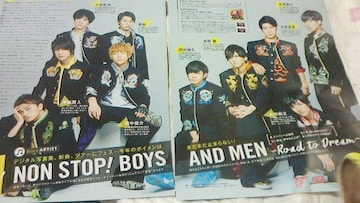 BOYS AND MEN 切り抜き