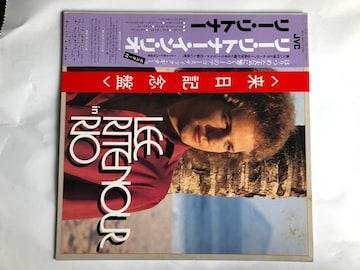 LPレコード.リー・リトナー・イン・リオ/リー・リトナー