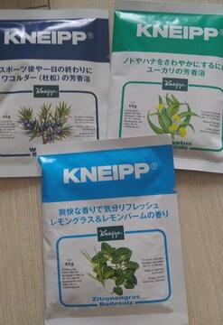 クナイプ バスソルト 3種類 送料込み