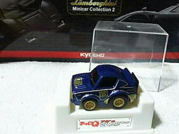 70's スポーツカー スカイライン ケンメリレーシング#73 メタリックブルー